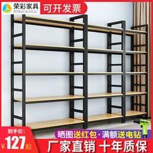货架仓bu家用置物架ld展示架超市仓库储藏室轻型收纳架铁架子