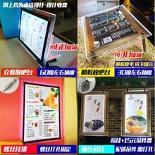 菜单定bu灯箱广告牌ld展示架订制悬挂带led桌面简易吧亚克。
