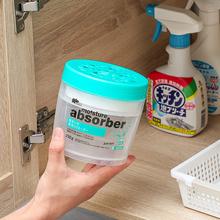 日本除bu桶房间吸湿ld室内干燥剂除湿防潮可重复使用