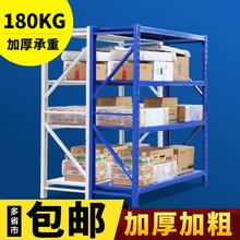 货架仓bu仓库自由组ld多层多功能置物架展示架家用货物铁架子