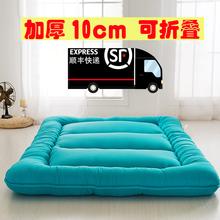 日式加bu榻榻米床垫ld室打地铺神器可折叠家用床褥子地铺睡垫