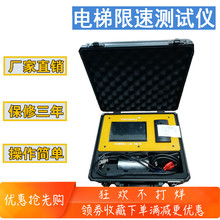 便携式bu速器速度多in作大力测试仪校验仪电梯钳便携式限