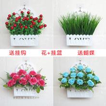 挂墙假bu壁挂装饰(小)yu面love挂件仿真塑料花篮客厅墙壁室内花