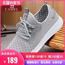 Camel/骆驼男鞋 春