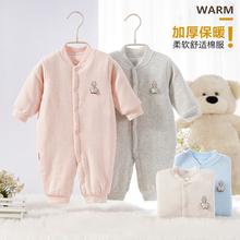 婴儿连体衣秋冬薄棉保暖婴