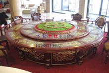 酒店餐bu椅电动大圆ld雕刻大圆桌欧式圆桌饭店餐桌椅高档餐桌