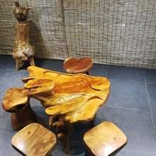 实木根雕树根茶艺客厅茶几