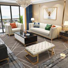 轻奢沙bu后现代真皮ln式简约设计师港式样板间(小)户型客厅家具
