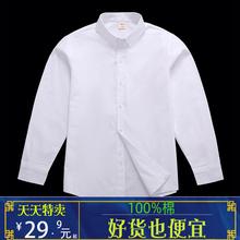 宝宝白bu衣纯棉长袖ls绒厚衬衫(小)男孩学生保暖蓝色校园式服装