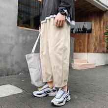 [bunao]港风ins夏季运动休闲裤