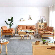 北欧实bu沙发木质客ao简约现代(小)户型布艺科技布沙发组合套装
