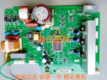 原装海bu0冰箱变频un4000385驱动板电源板变频板冰箱变频驱动板