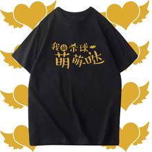 夏正品bu汗纯棉透气le性萌萌哒羽毛球服短袖印字定制半袖T恤