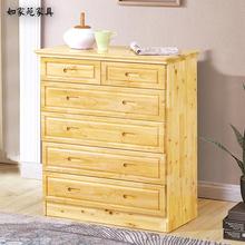 中式全bu木五斗柜柏nh橱储物柜简约现代卧室收纳柜子抽屉斗柜