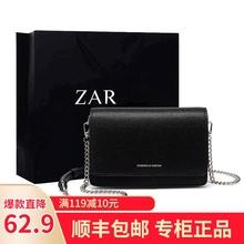 香港正bu(小)方包包女nh1新式时尚(小)黑包简约百搭链条单肩斜挎包女