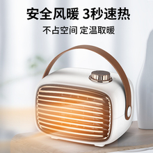 桌面迷bu家用(小)型办nh暖器冷暖两用学生宿舍速热(小)太阳