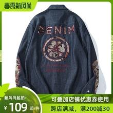 ONIbuENIM麒ni袖牛仔衬衫刺绣丹宁日系潮牌男式秋冬复古横须贺