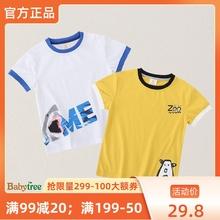 比比树bu装男童短袖ni021夏装新式中大童宝宝(小)学生夏季体恤衫