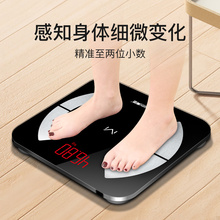 智能体bu秤充电电子we称重(小)型精准耐用的体体重秤家用测脂肪