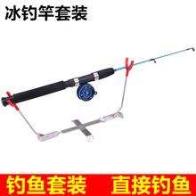 特价冰bu竿套装迷你ca(小)海竿抛竿超短实心鱼杆冬钓竿