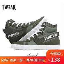 Twebuk特威克春ca男鞋 牛皮饰条拼接帆布 高帮休闲板鞋男靴子