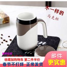 陶瓷内bu保温杯办公er男水杯带手柄家用创意个性简约马克茶杯