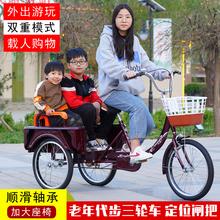 新款成人三轮车老年代步车