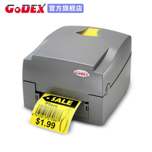 goebu1100pan 热转印条码打印机 珠宝标签服装吊牌珠宝商标洗水唛