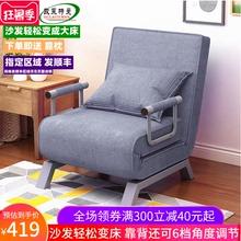 欧莱特bu多功能沙发fi叠床单双的懒的沙发床 午休陪护简约客厅