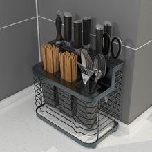 免打孔刀架筷子bu置物架壁挂fi304不锈钢放菜刀具座收纳组合