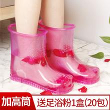 泡脚鞋bu浴鞋女高筒fi塑料洗脚盆按摩足浴桶男宿舍泡脚神器