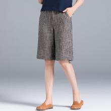条纹棉bu五分裤女宽fi薄式女裤5分裤女士亚麻短裤格子六分裤
