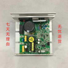 步龙晨bu易跑立久佳fi制器JF150JF200电路板通用替代板