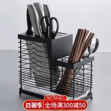 家用3bu4不锈钢刀fi房菜刀筷子置物架插刀座放刀具壁挂式收纳架