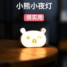 充电智bu挥手的体拍fi(小)夜灯LED护眼卧室家用床头灯喂奶衣柜
