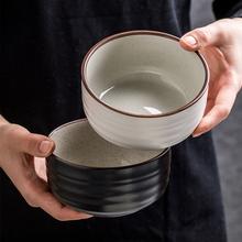 北欧风bu瓷饭碗 创fi釉餐具家用简约螺纹4.5英寸吃米饭碗