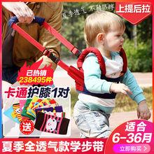 1岁学bu宝婴幼儿防fi婴儿学走神器马甲式两用走路布带
