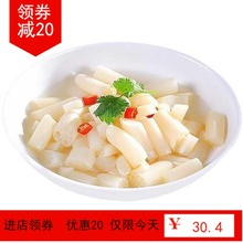 400bu/袋 酸辣fi藕带藕尖泡菜荆州特产整箱