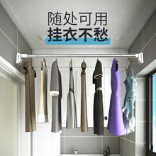 不锈钢bu衣杆免打孔fi衣架卫生间浴帘杆卧室阳台罗马杆