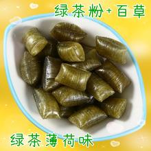 绿茶糖bu草润嗓绿茶fi喉糖综合糖果清口零食罗汉果抹茶粉含片