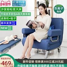 欧莱特bu折叠沙发床se米1.5米懒的(小)户型简约书房单双的布艺沙发