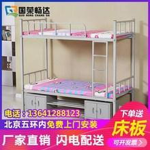上下铺bu架床双层床se的上下床学生员工宿舍铁艺床