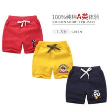 男童短裤夏季外穿2020新款bu11童5休se宝宝纯棉运动裤3-9岁