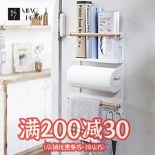 妙hobue 创意铁se收纳架冰箱侧壁餐巾挂架厨房免安装置物架