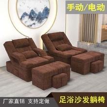 。足疗bu按摩沙发椅se室休闲单的洗脚椅修脚躺椅美甲脚凳美睫