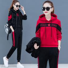 女时尚bu020秋冬ix件套加绒加厚双面绒韩款休闲卫衣