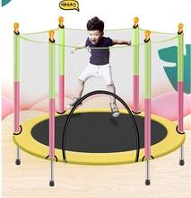 带护网bu庭玩具家用zp内宝宝弹跳床(小)孩礼品健身跳跳床