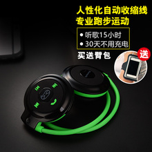 科势 bw5无线运动bj机4.0头戴式挂耳式双耳立体声跑步手机通用型插卡健身脑后