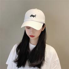 韩款帽bw女春夏季百rf鸭舌帽休闲街舞棒球帽男嘻哈潮搭学生帽