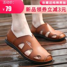 夏季新bw真皮男士包dw防滑休闲沙滩鞋韩款防水夏天潮男凉拖鞋